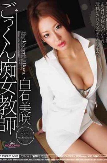 MIDD-715 Shiraishi Teacher Misaki Cum Slut