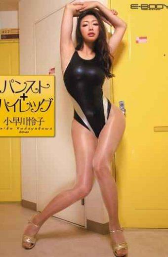 EBOD-226 Reiko Kobayakawa pantyhose  Haireggu
