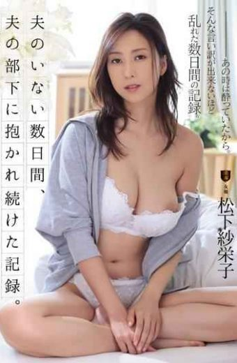 SSPD-150 A Record Of Being Held By Her Husband For Several Days Without Her Husband. Saeko Matsushita