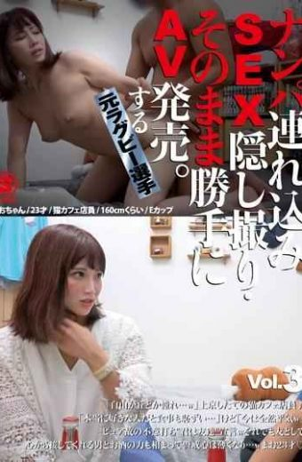SNTJ-003 Pick-up SEX Hidden Camera AV Release As It Is. Former Rugby Player Vol.3