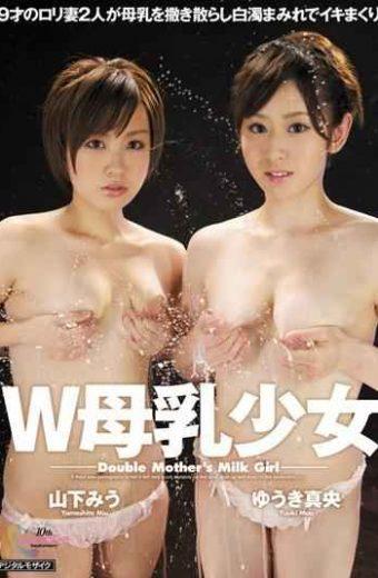 MIGD-416 Mao W Yuki Yamashita Miu Girl Breast Milk