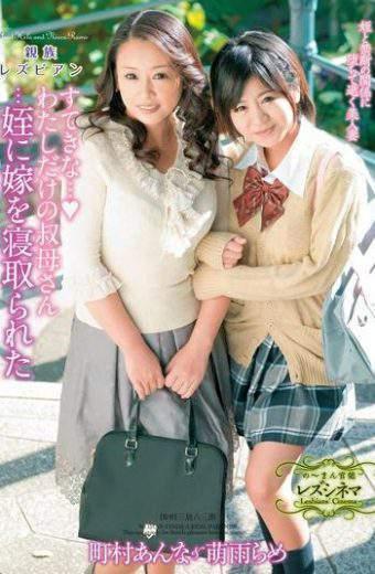 MESS-033 Machimura Anna Otsuka Nodoka Lesbians