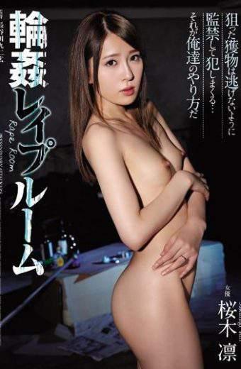 SHKD-708 Rin Sakuragi Gangbang Rape Room