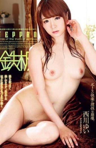 TPPN-078 Yui Nishikawa Pleasure Collapse