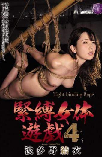 JBD-211 Yui Hatano Bondage Booty