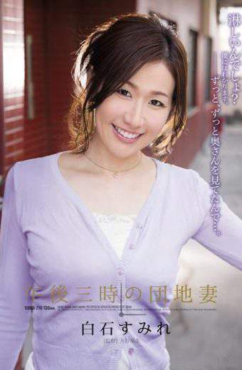 SHKD-710 Sumire Shiraishi Estates Wife