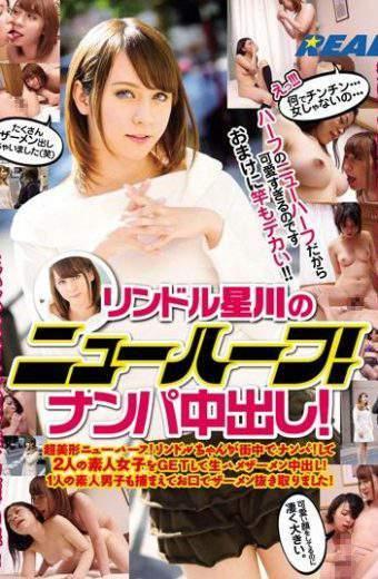 XRW-184 Rindoru Hoshikawa Transsexual MKV