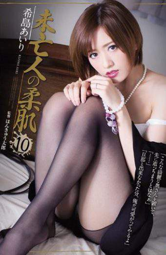 RBD-812 Kijima Airi Widow