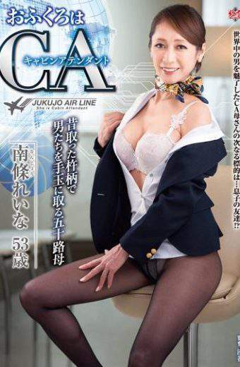 MESU46 MESU-046 Nanjo Reina Age Fifty Mother