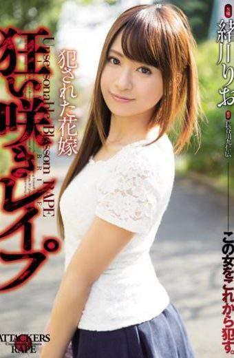 SHKD-705 Rio Ogawa Off-season Rape Committed