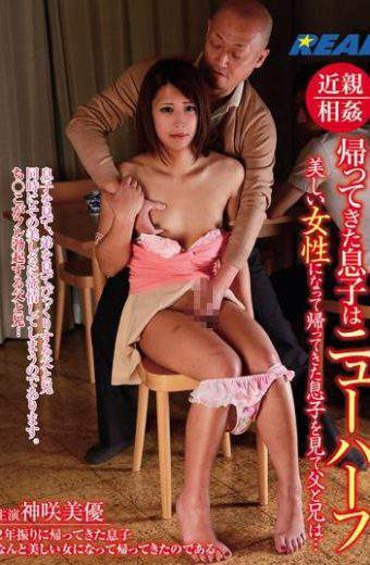XRW-183 KamiSaki Miyu Incest Father And Son MKV