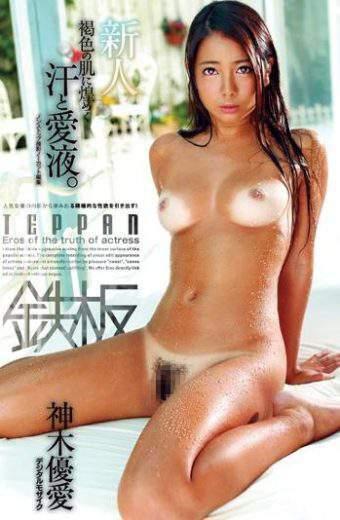 TPPN-092 Kamiki Yuai Sparkling Rookie Brown Skin