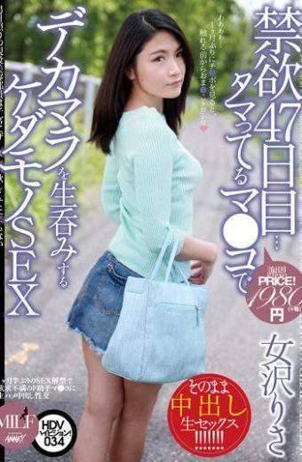 MUML-034 Mezawa Risa Abstinence 47 Days