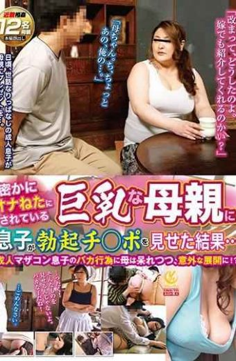 YLWN-101 The Result Of My Son Showing An Erection To A Busty Mother Who Was Secretly Ona …