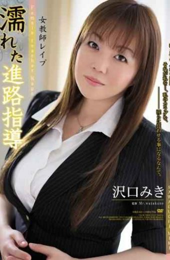SHKD-533 Career Guidance Sawaguchi Miki Wet Female Teacher Rape