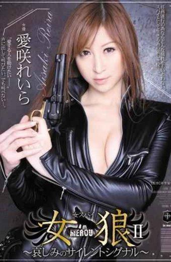 ATID-179 Aizaki Leila – Silent Signal Of Sorrow – II Spy Wolf Woman Woman
