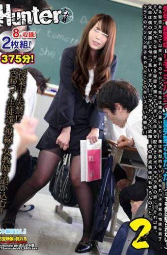 HUNT-754 Remote Control Vibe In Class The Teacher