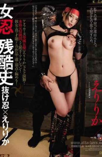JBD-166 Shinobu  Eri Rika Missing Woman Nin Cruel History