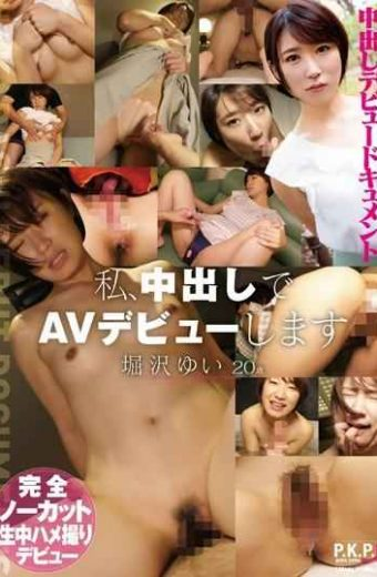 PKPD-075 Creampie Debut Document I AV Debut With Creampie Yui Horizawa 20 Years Old