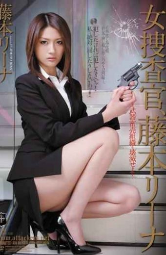 ATID-182 Case Investigator Devastating Woman Lina – Fujimoto Organization Arms Trafficking