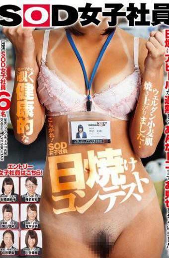 SDMU-368 Female Employees Sunburn Contest Suit