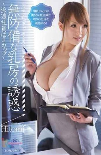 MIDD-751 Temporary Staff – The Temptation Of Unprotected Breast Cup  Hitomi J