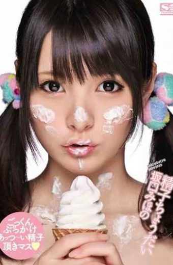 SNIS-111 Sperm Give Me Sakaguchi Mihono