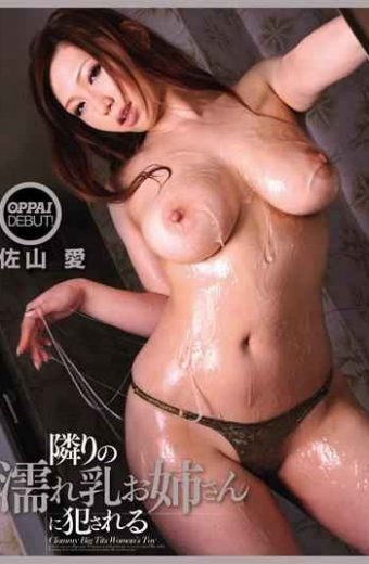 PPPD-097 Ai Sayama Gets Fucked By Her Sister Wet The Next Milk