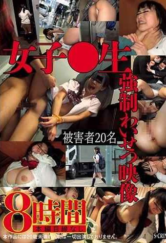 SCR-232 Women  Raw Strong  Obscene Video 8 Hours