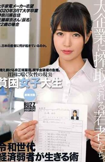 ONEZ-221 Poverty College Student Job Hunting Aspiring To Become A Major Consumer Electronics Manufacturer Graduated From T University In March 2020 Mai Sato Kanagawa Pref. 22 Years Old
