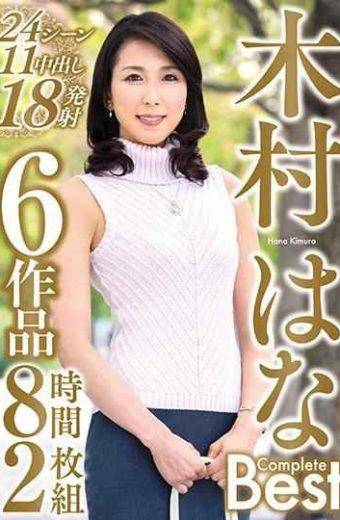 ABBA-454 Hana Kimura Complete Best 24 Scene 11 Cum Shot 18 Launch 6 Movies 8 Hours 2 Disc