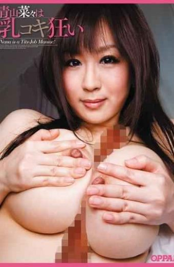 PPPD-101 Nana Aoyama Aoyama Vegetables Footjob Breast Crazy People