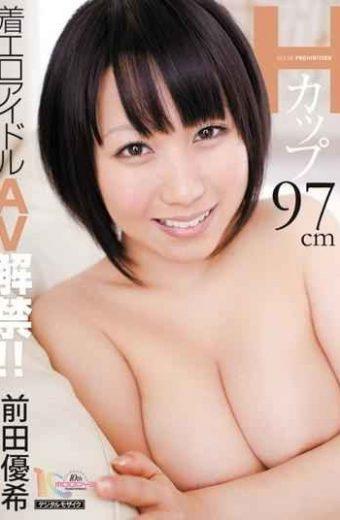 MIDD-753 Ban Erotic AV Idol Wearing H Cup!! Yuki Maeda