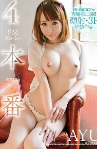 EBOD-294 AYU First Experience Of Four Production De M Pretty