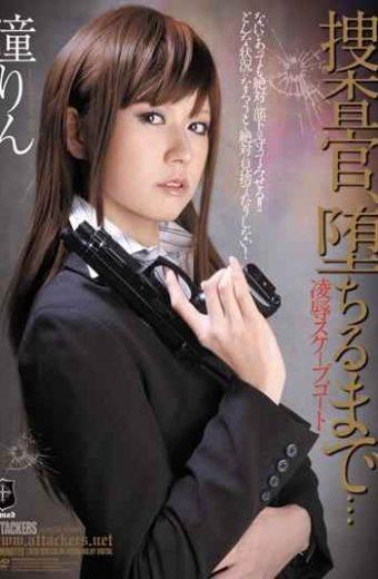 ATID-189 Investigators Until The Fall Rin Hitomi …