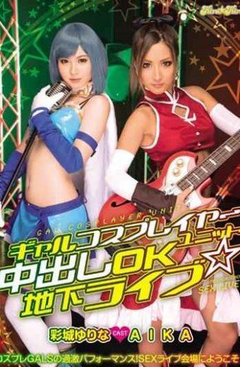 BLK-250 OK Underground Live Pies Gal Cosplayers Unit  AIKA Irodori-jo Yurina