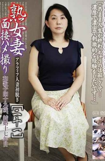 C-2489 Mature Wife Interview Gonzo 21