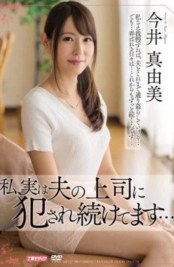 MEYD-206 Mayumi Imai SEX Boss Of The Husband