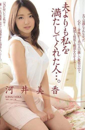 JUY-014 Mika Kawai Satisfies Other Than My Husband ….