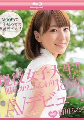 MIDE-074 Active College Student! ! River Shy 18-year-old AV Debut Softly! ! Hatsukawa Minami Blu-ray