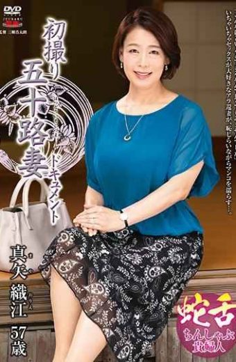 JRZD-939 First Shooting Age Fifty Wife Document Orie Maya