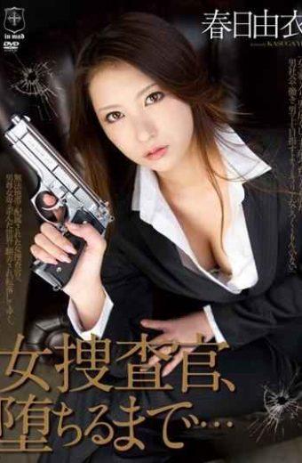 ATID-209 Investigator Woman To Fall Yui Kasuga …