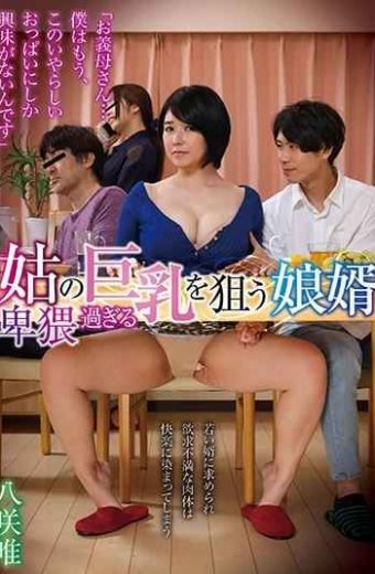 GVH-016 Son-in-law Yui Yasaki Aiming For Mother-in-law's Too Obscene Big Tits