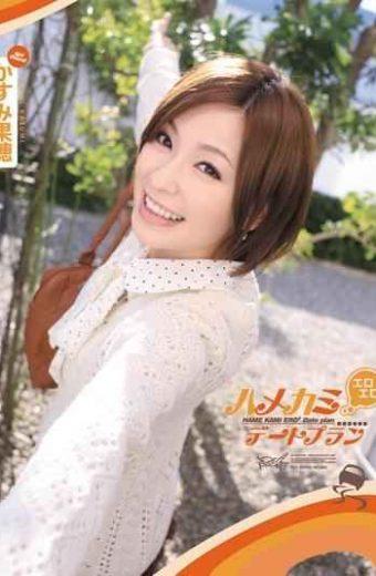 IPTD-886 Kaho Kasumi Saddle Wife Erotic Dating Plan