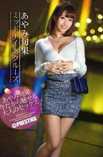 ABP-449 Midnight Cruise Ayami Shunhate