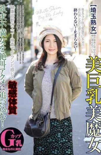 POKQ-007 Saitama Mature Woman Beautiful Big Breasts Beautiful Witch Buried In A Land Called A Solitary Island On Land Echo Examination Of A Medical Examination Drives Sensitive Constitution Frustrated Woman Into Screaming Acme!