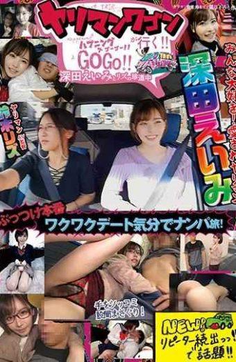 YMDD-176 Yariman Wagon Goes! ! Happening A Go-go! ! Fukada Eimi And Liz's Unusual Road