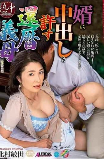 SPRD-1240 60th Birthday Mother-in-law Toshiyo Kitamura Who Allows Vaginal Cum Shot