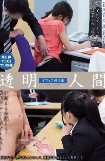 MIAD-949 Asakura Kotomi Takase Yuna SEX Office