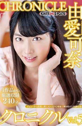 MXSPS-634 Kana Yuai Chronicle Vol.5